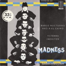 Discos de vinilo: MADNESS: NIGHT BOAT TO CAIRO + DECEIVES THE EYE + THE YOUNG AND THE OLD +1. Lote 93701805