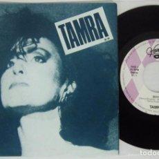 Discos de vinilo: TAMRA ROSANES 22 BOYS - WHAT LOVE CAN DO - SINGLE - HARLEQUIN 1986 HMS 1346 RARE. Lote 93703805