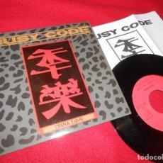 Dischi in vinile: BUSY CODE CHINA LOVE/STAND BY ME SINGLE 7'' 1992 PROMO QUALITY + HOJA PROMO. Lote 110499144
