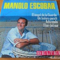 Discos de vinilo: MANOLO ESCOBAR - EL ANGEL DE LA GUARDA/ UN BOLERO PARA TI/ FLOR DEL SUR + 1 - EP 1965. Lote 93738835