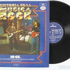 Discos de vinilo: 10 CC - I'M NOT IN LOVE., HISTORIA DE LA MUSICA ROCK !! IMPECABLE !!!. Lote 93743863