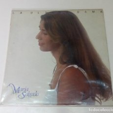 Discos de vinilo: DISCO LP VINILO MARÍA SALGADO LA ÚLTIMA DAMA. Lote 93746570