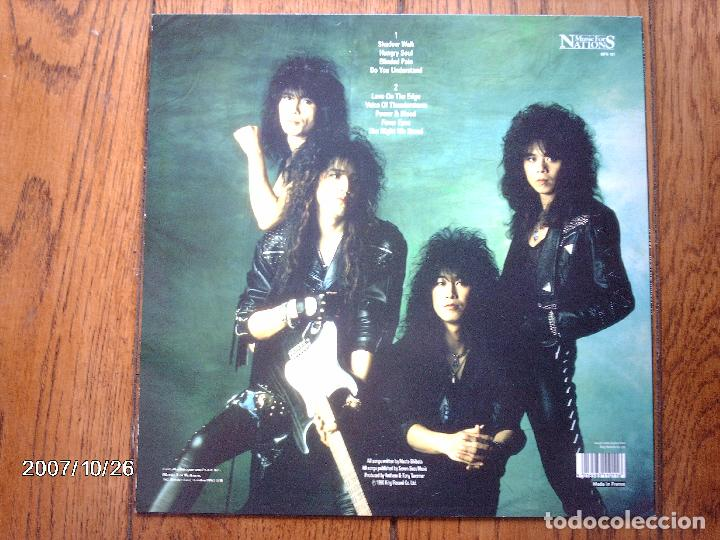 Discos de vinilo: anthem - no smoke without fire - Foto 2 - 93769385