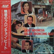 Discos de vinilo: LAGU² INDONESIA DALAM KRONCONG BEAT (LP) 1985 EDICIÓN JAPONESA. Lote 93850735