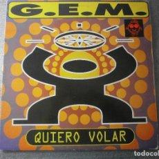 Discos de vinilo: G.E.M. - QUIERO VOLAR 12'' DISCO DE VINILO. Lote 93875220