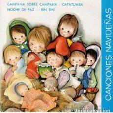 Discos de vinilo: CANCIONES NAVIDEÑAS CORO INFANTIL, EP PALOBAL 1967 . Lote 93930835