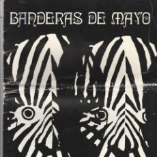 Discos de vinilo: BANDERAS DE MAYO / NERVOUS SLASH / MAMA SOUL / SPEED (SINGLE PROMOCIONAL SOLO 400 COPIAS) CON LIBRET. Lote 93997780