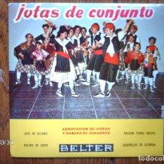Discos de vinilo: AGRUPACION DE COROS Y DANZAS DE EDUCACION Y DESCANSO DE ZARAGOZA - JOTAS DE CONJUNTO . Lote 94050705