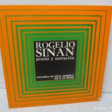 Discos de vinilo: ROGELIO SINAN. POESIA Y NARRACION. PALABRA DE ESTA AMERICA. CASA DE LAS AMERICAS. 1980.DISCO VINILO. Lote 94097010