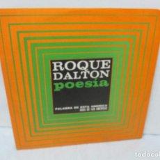 Discos de vinilo: ROQUE DALTON. POESIA. PALABRA DE ESTA AMERICA. CASA DE LAS AMERICAS. 1980. DISCO DE VINILO. Lote 172253385