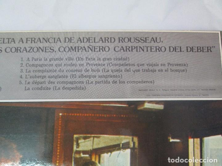 Discos de vinilo: MALICORNE. ALMANACH... TRES DISCOS VINILO. VER FOTOGRAFIAS ADJUNTAS - Foto 9 - 94131330
