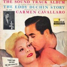 Discos de vinilo: LP URUGUAYO BSO THE EDDY DUCHIN STORY AÑO 1956. Lote 94190230