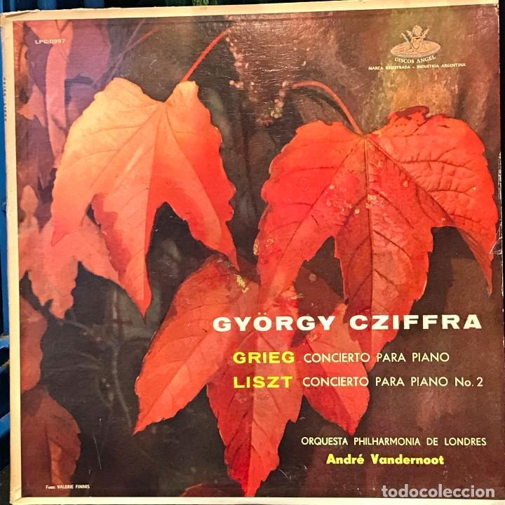 LP ARGENTINO DE ORQUESTA PHILARMONIA DE LONDRES AÑO 1959 (Música - Discos - LP Vinilo - Clásica, Ópera, Zarzuela y Marchas)