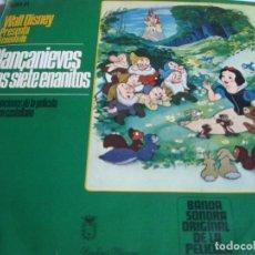 Discos de vinilo: BLANCANIEVES Y LOS 7 ENANITOS-EP DE LA BANDA SONORA ORIGINAL 1967. Lote 94214655