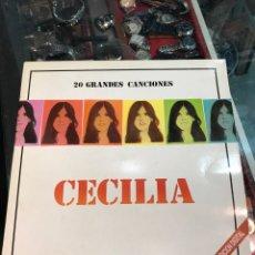 Discos de vinilo: CECILIA DOBLE LP DE 1992. Lote 145062524