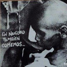 Discos de vinilo: AHV ALTOS HORNOS VIZCAYA EN NAVIDAD TAMBIEN COMEMOS EP 1985 HILARGI-SUICIDAS PUNK. Lote 94348070