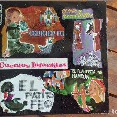 Discos de vinilo: CUENTOS INFANTILES, DISCOPHON. Lote 94412642