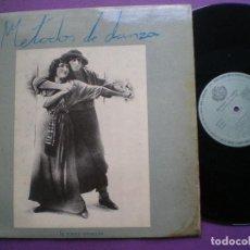 Discos de vinilo: METODOS DE DANZA - LA MISMA EMOCION - LP SOCIEDAD FONOGRAFICA ASTURIANA 1986 . Lote 94435714