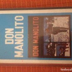 Discos de vinilo: DON MANOLITO. SERIE ZARZUELAS CASSETTE. Lote 94460606