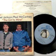 Discos de vinilo: MICHAEL JACKSON & PAUL MCCARTNEY - THE GIRL IS MINE - SINGLE EPIC 1982 JAPAN (EDICIÓN JAPONESA) BPY. Lote 94498090