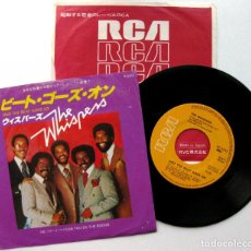 Discos de vinilo: THE WHISPERS - AND THE BEAT GOES ON - SINGLE RCA 1980 JAPAN (EDICIÓN JAPONESA) BPY. Lote 94501014