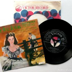Discos de vinilo: MAX STEINER - GONE WITH THE WIND (LO QUE EL VIENTO SE LLEVÓ) - SINGLE VICTOR 1966 JAPAN BPY. Lote 94525638