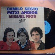 Discos de vinilo: CAMILO SESTO + PATXI ANDION + MIGUEL RIOS LP 1981 MUSIVOZ EDICION ESPAÑOLA SPAIN. Lote 94594895