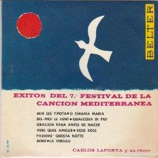 Discos de vinilo: 7º FESTIVAL DE LA CANCION MEDITERRANEA (CARLOS LAPORTA) EP 1965. Lote 94619163