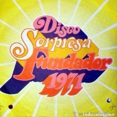 Discos de vinilo: FUNDADOR 10.223 - KARINA - EN UN MUNDO NUEVO (EUROVISIÓN '71) - EP 1971. Lote 94623055