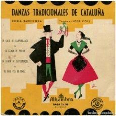 Discos de vinilo: COBLA BARCELONA – DANZAS TRADICIONALES DE CATALUÑA - EP SPAIN 1962 - ALHAMBRA EMGE 70198. Lote 94663279