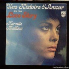 Discos de vinilo: LOVE STORY MIREILLE MATHIEU BSO. Lote 94666927