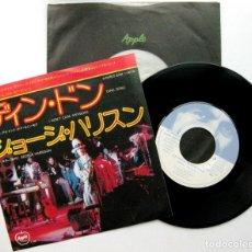 Discos de vinilo: GEORGE HARRISON - DING DONG - SINGLE APPLE RECORDS 1974 JAPAN (EDICION JAPONESA) BPY. Lote 94678955