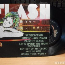 Discos de vinilo: FLASH - ROLLING STONES COVER KEEP ON ROLLING SINGLE SPAIN 1981 PDELUXE. Lote 94680963