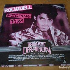 Discos de vinilo: ROCKWELL - PEEPING TOM - THE LAST DRAGON (EL ÚLTIMO DRAGÓN) BSO (MOTOWN). Lote 94685407