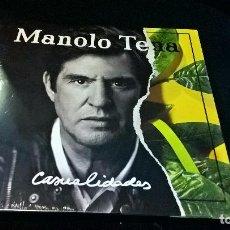 Discos de vinilo: MUSICA LP: MANOLO TENA CASUALIDADES 2016 DETENA PRODUCCIONES JOYA COLECCIONISTA PRECINTADO . Lote 94850523