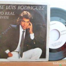 Discos de vinilo: JOSE LUIS RODRIGUEZ- EL PUMA- PAVO REAL -. Lote 94863455