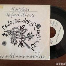 Discos de vinilo: ROSA LEON RAFAEL ALBERTI, ELEGIA DEL NIÑO MARINERO (ARIOLA) SINGLE PROMOCIONAL. Lote 94928263
