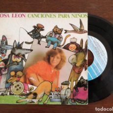Discos de vinilo: ROSA LEON, CANCIONES PARA NIÑOS - JUGANDO AL ESCONDITE +3 (FONOMUSIC) SINGLE EP PROMOCIONAL. Lote 94928387