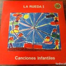 Discos de vinilo: LP LA RUEDA I. CANCIONES INFANTILES. Lote 94939607