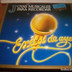 Discos de vinilo: LP JOYAS MUSICALES PARA RECORDAR. EXITOS DE AYER. VARIOS ARTISTAS. LIBRETO. D.. Lote 94944815