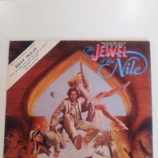 Discos de vinilo: JEWEL OF THE NILE LA JOYA DEL NILO ( 1986 SUNNI ESPAÑA ) BILLY OCEAN JACK NITZSCHE RUBY TURNER . Lote 94977955