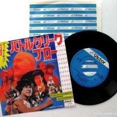 Discos de vinilo: LALO SCHIFRIN - BATTLE CREEK BRAWL - JACKIE CHAN - SINGLE VICTOR 1980 JAPAN (EDICIÓN JAPONESA) BPY. Lote 94999479