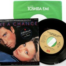 Discos de vinilo: JOHN TRAVOLTA & OLIVIA NEWTON-JOHN - TAKE A CHANCE - SINGLE EMI 1984 JAPAN (EDICIÓN JAPONESA) BPY. Lote 95000319