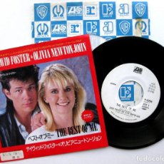 Discos de vinilo: DAVID FOSTER & OLIVIA NEWTON-JOHN - THE BEST OF ME - SINGLE ATLANTIC 1986 PROMO JAPAN BPY. Lote 95001007