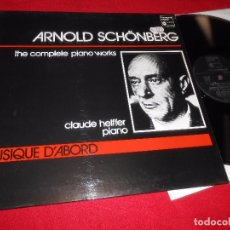 Discos de vinilo: ARNOLD SCHOENBERG COMPLETE PIANO WORKS CLAUDE HELFFER PIANO LP 1970 HMA 55752 FRANCE FRANCIA. Lote 95099235