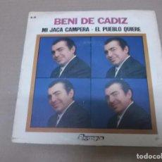 Discos de vinilo: BENI DE CADIZ (SN) MI JACA CAMPERA AÑO 1973. Lote 95151539