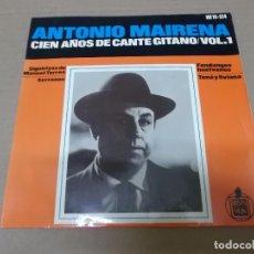Discos de vinilo: ANTONIO MAIRENA (EP) SIN PODER HABLARTE AÑO 1965. Lote 95159859