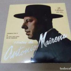 Discos de vinilo: ANTONIO MAIRENA (EP) CANTES DE ANDALUCIA AÑO 1959. Lote 95159995