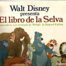 Discos de vinilo: LP DISCO CUENTO WALT DISNEY : EL LIBRO DE LA SELVA (CANCIONES EN CASTELLANO ). Lote 95222691