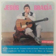 Discos de vinilo: ENVÍO GRATIS. JESÚS GRACIA. JOTAS DE ARAGÓN. Lote 95231043
